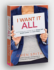 I_Want_It_All_GwenSmithSmall